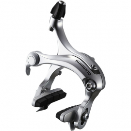 BR-R650 dual-pivot brake calliper  57 mm drop - rear