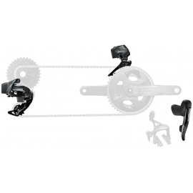 SRAM FORCE ETAP AXS 2X D1 ELECTRONIC ROAD GROUPSET (SHIFTERS  REAR DER AND BATTERY  FRONT DER AND BATTERY  CHARGER AND CORD  AND QUICK START GUIDE): BLACK